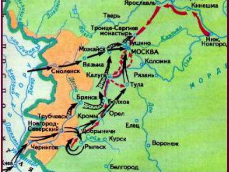 Борис Годунов (1598 - 1605)