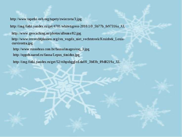 http://img-fotki.yandex.ru/get/52/vibpxhgglzd.daf/0_3b83b_89d8219a_XL http://...