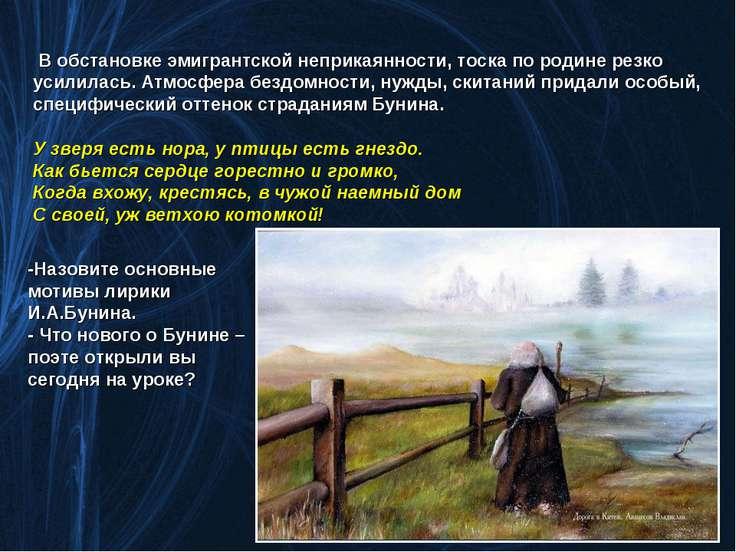 Стихи о 19 веке в россии