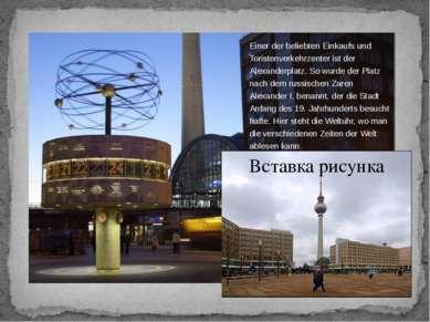 Einer der beliebten Einkaufs und Toristenverkehrzenter ist der Alexanderplatz...