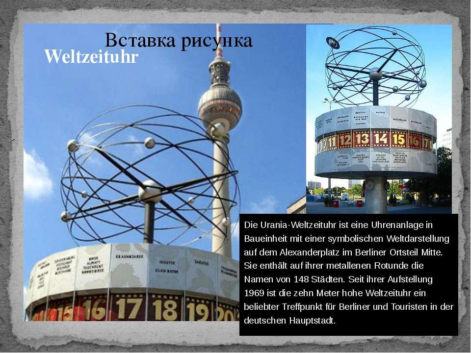 Weltzeituhr Die Urania-Weltzeituhr ist eine Uhrenanlage in Baueinheit mit ein...
