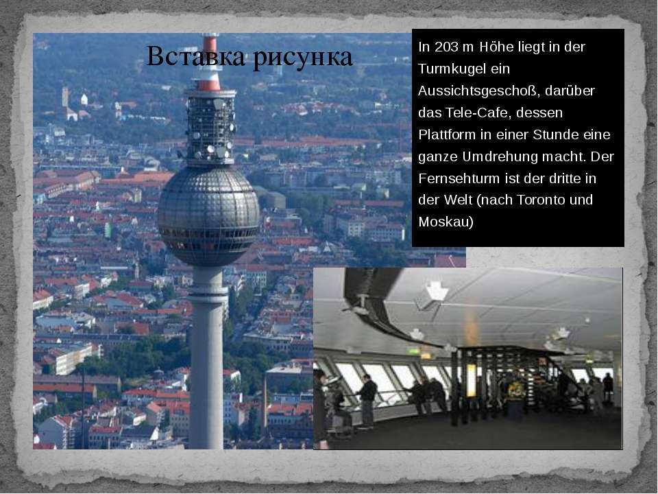 In 203 m Höhe liegt in der Turmkugel ein Aussichtsgeschoß, darüber das Tele-C...