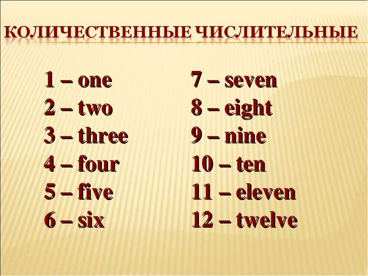 1 – one 2 – two 3 – three 4 – four 5 – five 6 – six 7 – seven 8 – eight 9 – n...
