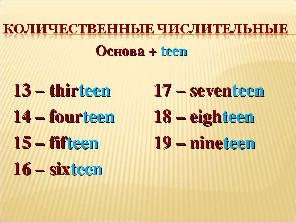 13 – thirteen 14 – fourteen 15 – fifteen 16 – sixteen 17 – seventeen 18 – eig...