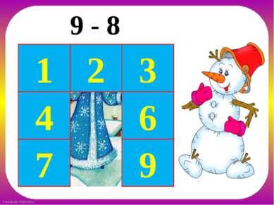 1 3 4 2 6 7 9 9 - 8 FokinaLida.75@mail.ru