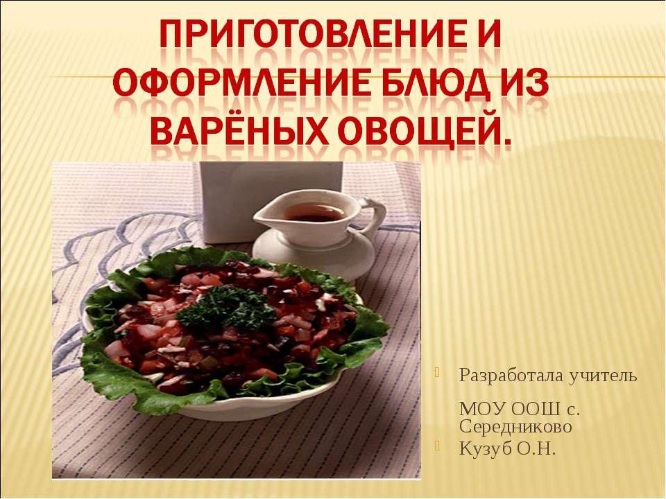 Готовим дома рецепт лазаньи