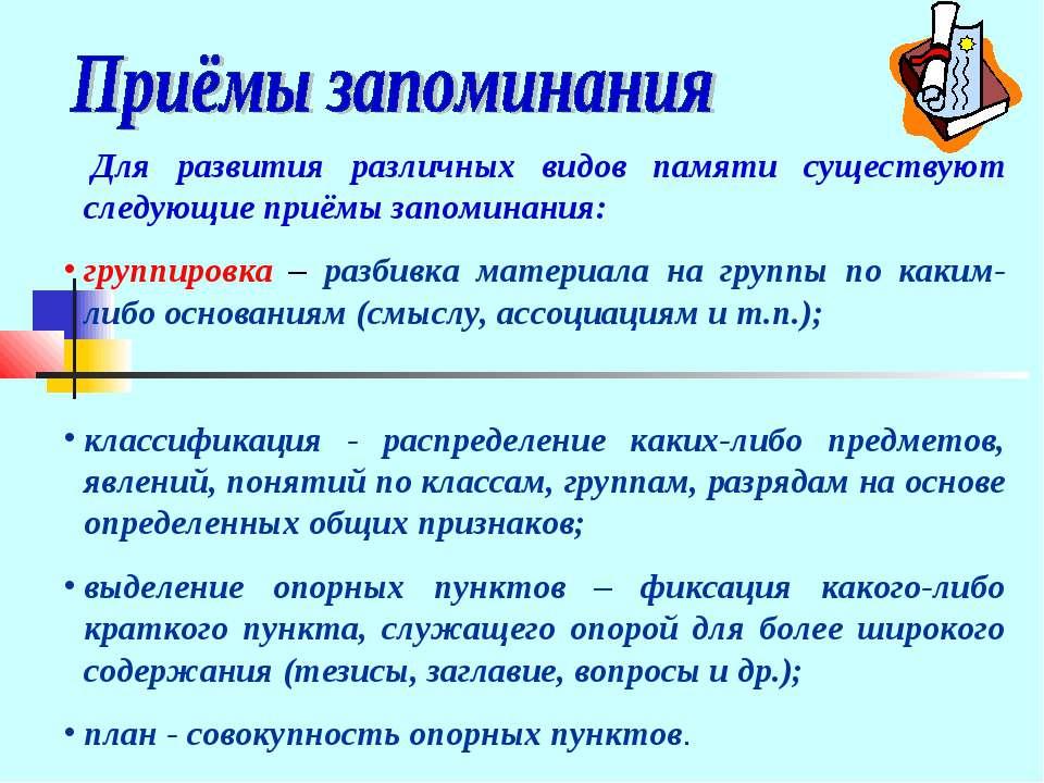 Дневник производственной практики по акушерству ru Курсовая работа технология запоминания информации