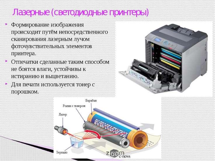 Это принтер, печатающий изображение на плотных твердых поверхностях путем вне...