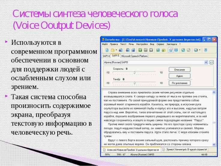 Запоминающее устройство на принципе магнитной записи на ленточном носителе, с...