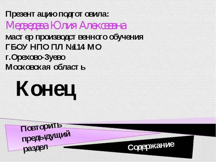 Слайд 21: http://www.informatika.edusite.ru/8_00456d.gif http://www.orgprint....