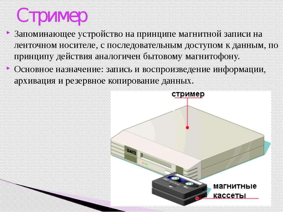 Конец Презентацию подготовила: Медведева Юлия Алексеевна мастер производствен...