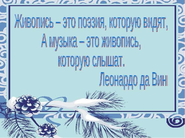 Муниципальное общеобразовательное учреждение «Восходская основная общеобразов...