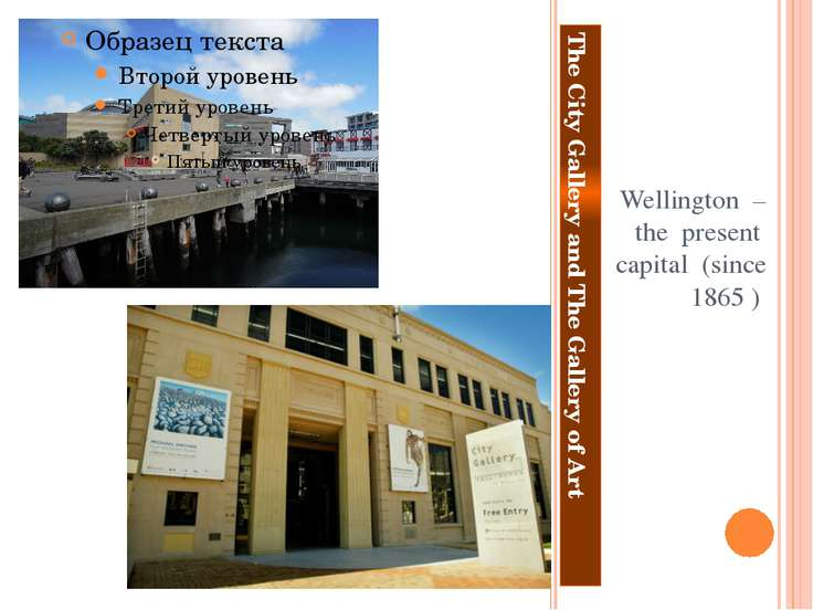 The City Gallery and The Gallery of Art Wellington – the present capital (sin...