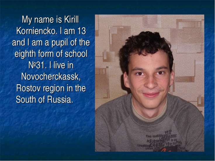 My name is Kirill Korniencko. I am 13 and I am a pupil of the eighth form of ...
