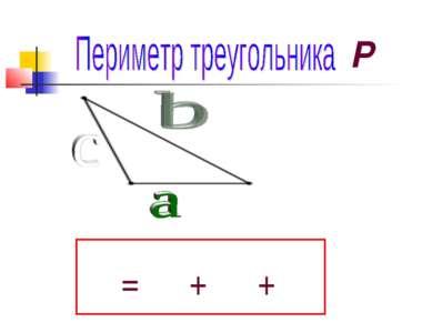 P + = +