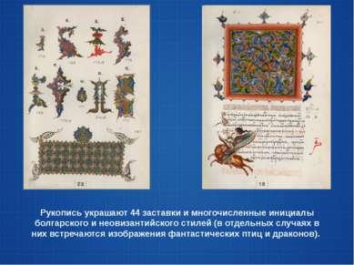 «Буслаев вдохнул живую душу в преподавание и преподавателей современного русс...