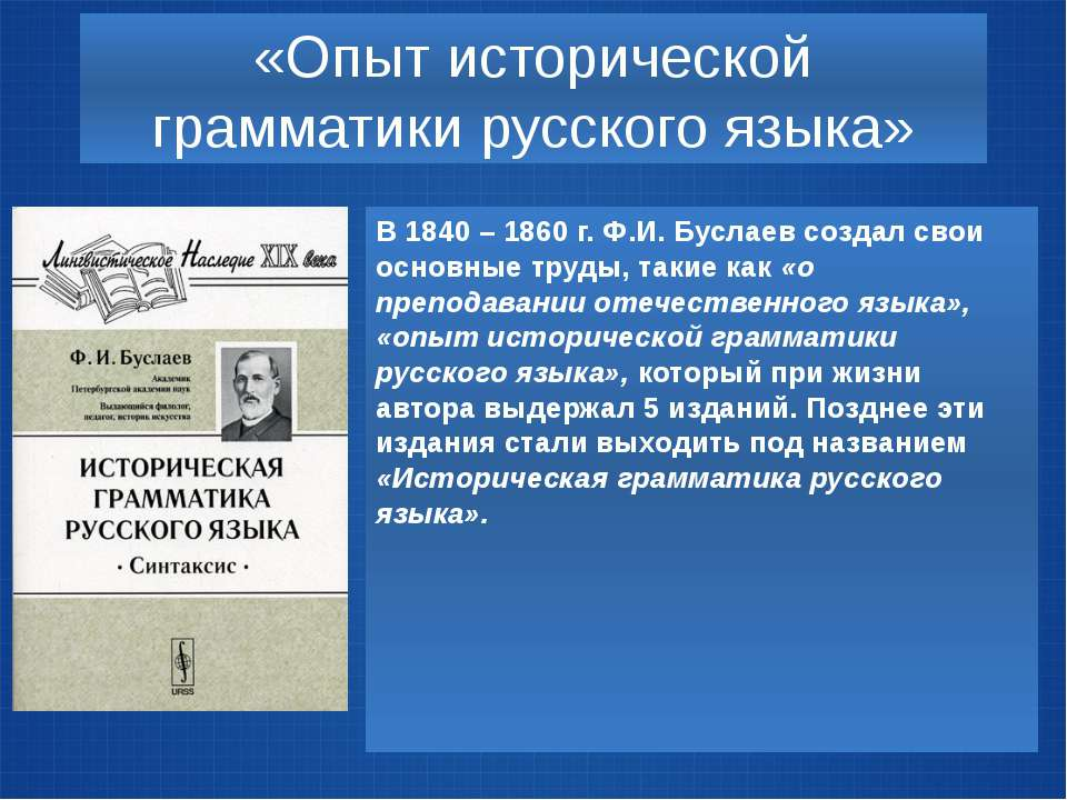Рукопись украшают 44 заставки и многочисленные инициалы болгарского и неовиза...