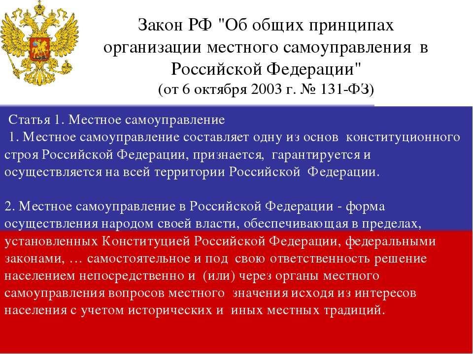http://uslide.ru/images/22/28893/960/img6.jpg
