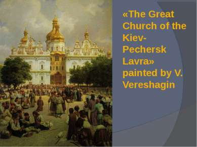 «The Great Church of the Kiev-Pechersk Lavra» painted by V. Vereshagin