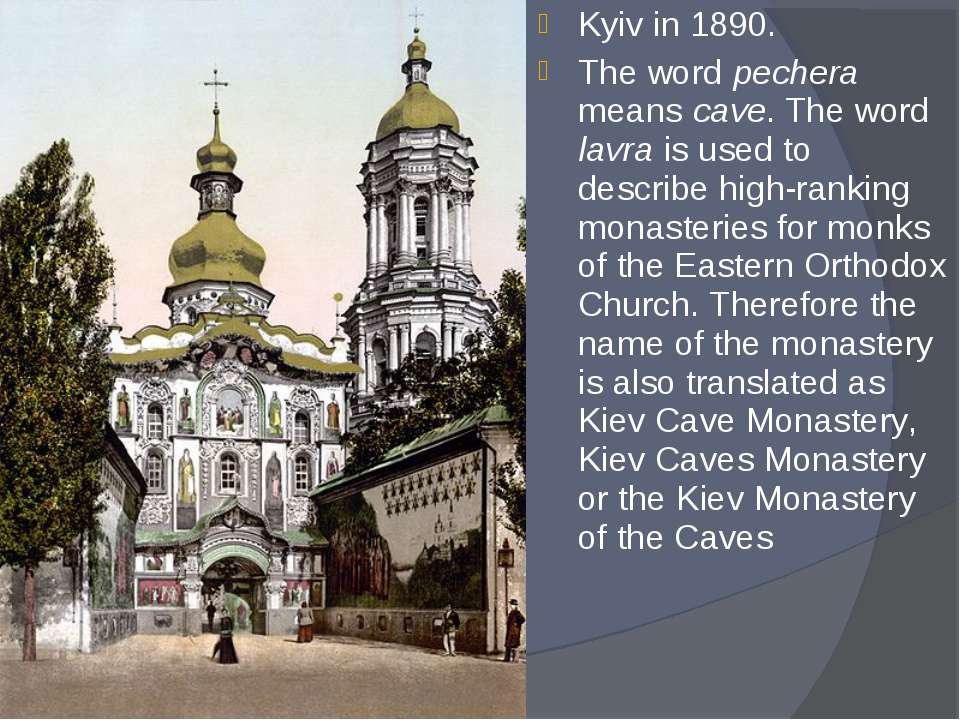 Kyiv in 1890. The word pechera means cave. The word lavra is used to describe...