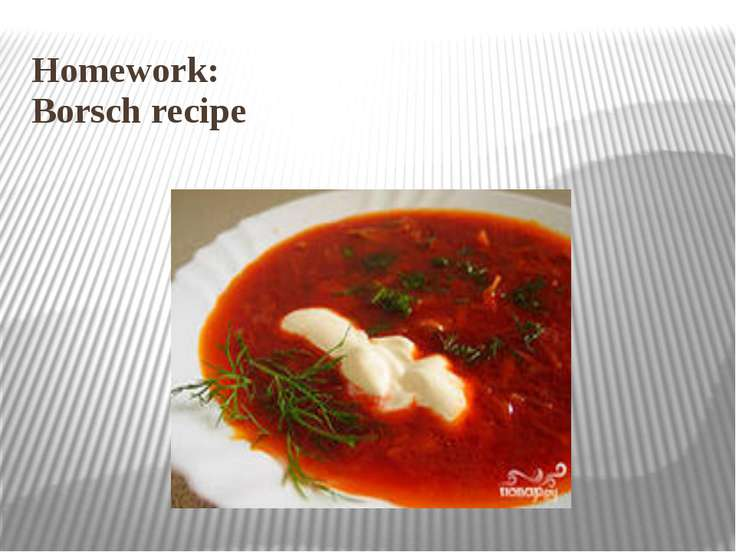 Homework: Borsch recipe