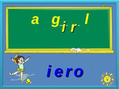 a g_ _ l i r i e r o