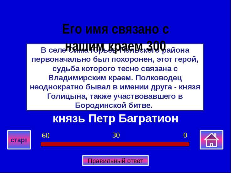 Александр Невский второй сын переяславского князя Ярослава Всеволодовича. В 1...