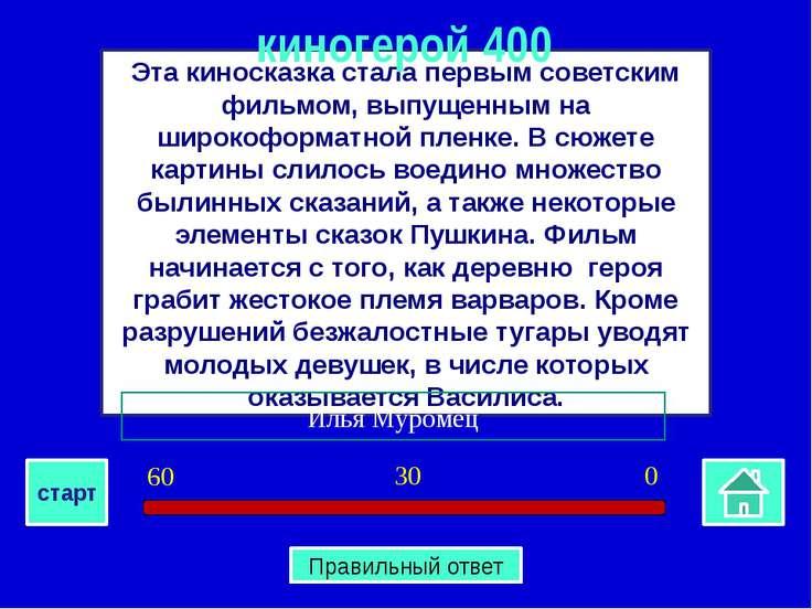 Михаил Петрович Лазарев Уроженец Владимирской губернии ,флотоводец и мореплав...