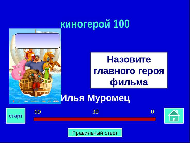 с именем Владимира Мономаха С именем какого князя связано перенесение столицы...