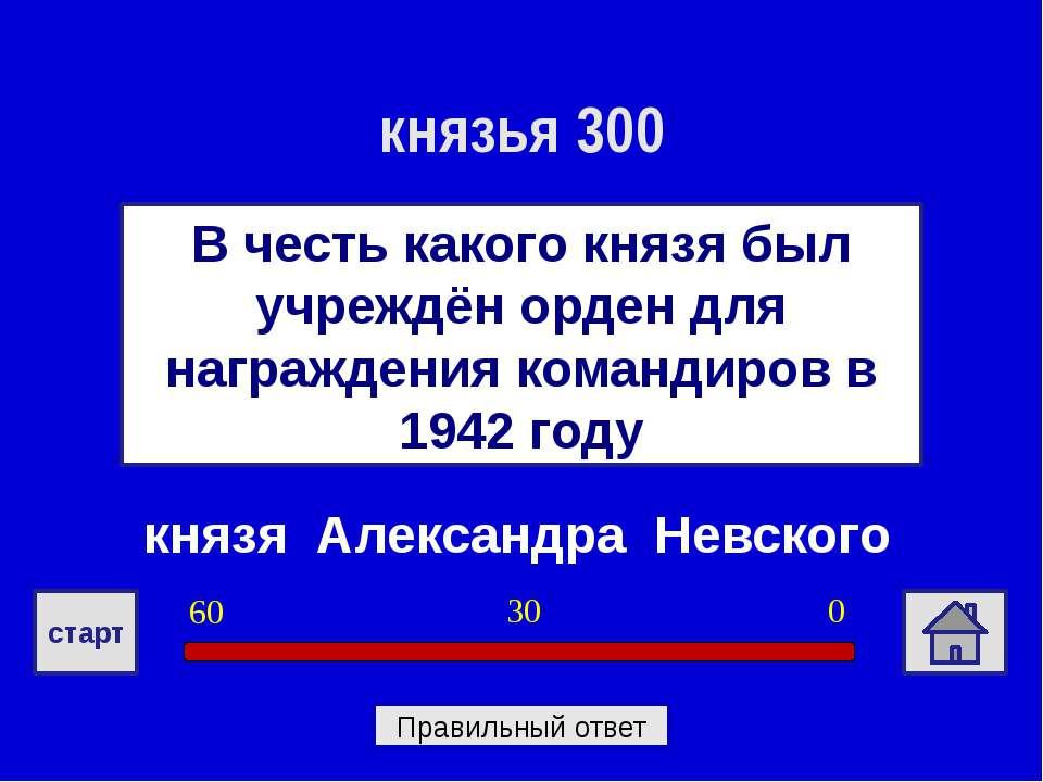 Адмирал В этом фильме К. Хабенский сыграл героя гражданской войны Колчака. А ...