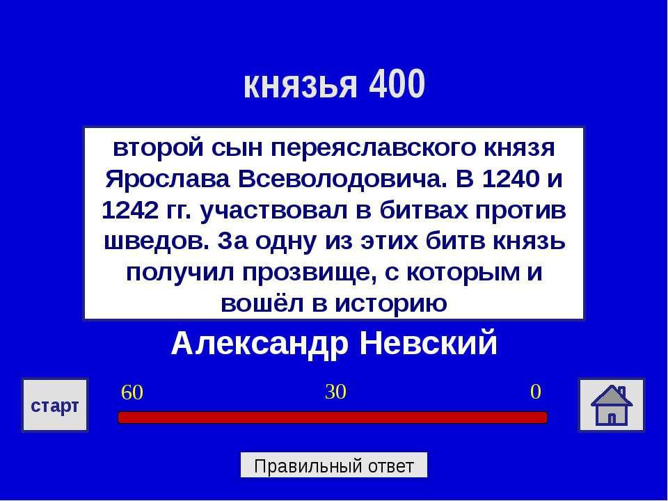 Эта киносказка стала первым советским фильмом, выпущенным на широкоформатной ...
