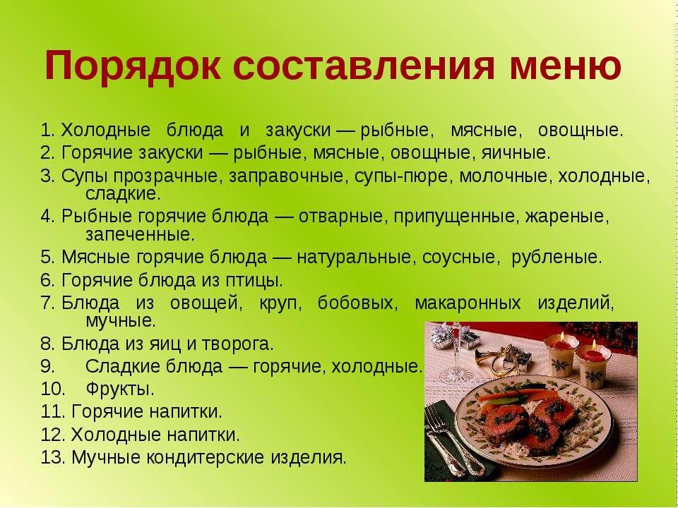 Что приготовить из рыбы дорадо