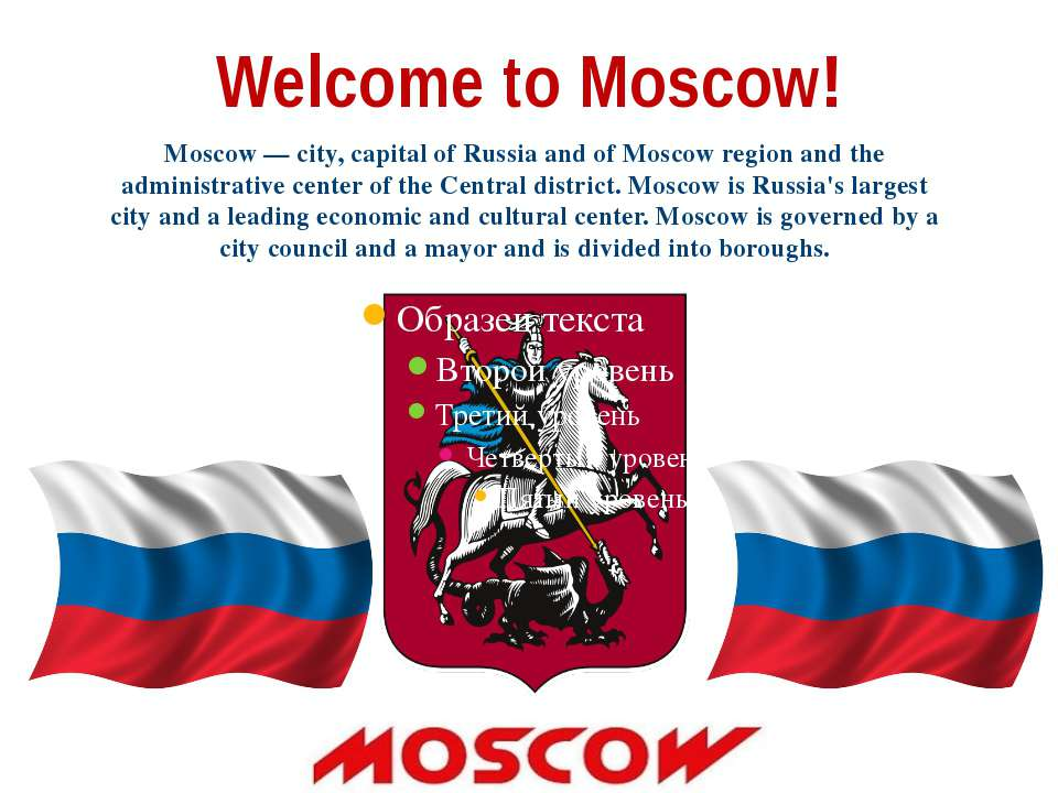 Welcome to Moscow! Moscow — city, capital of Russia and of Moscow region and ...