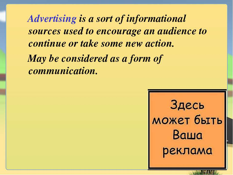 Advertising is a sort of informational sources used to encourage an audience ...
