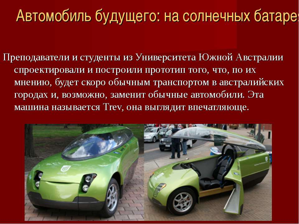 comparison of automobiles project