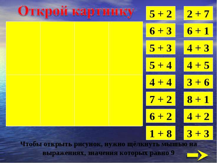 * 5 + 2 6 + 3 2 + 7 5 + 3 5 + 4 4 + 4 7 + 2 6 + 2 1 + 8 6 + 1 4 + 3 4 + 5 3 +...