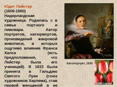 Кете Кольвиц (1867-1945) Немецкий график - реалист. Ее не стало 24 апреля 194...