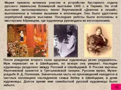 """""""Портрет хрюшки"""" (1915) отличает интенсивность цветового решения, динамическа..."""