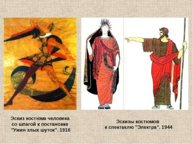 Борей 1938 Галина Уланова 1941 Партизанка 1942 Стеклопластика и посуда