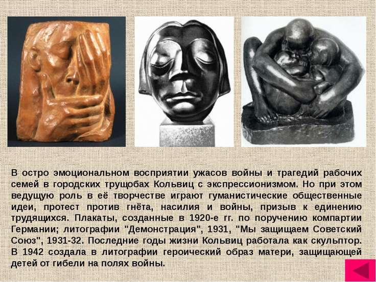"""""""Татьяна"""" - из ранних ее работ. Скульптура сделана в добротной академической ..."""