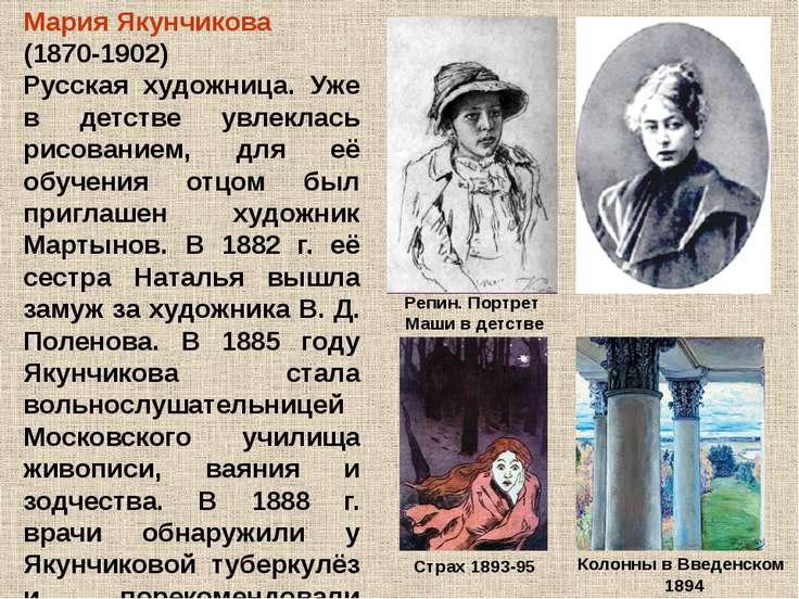 Кладбище Обложка журнала)
