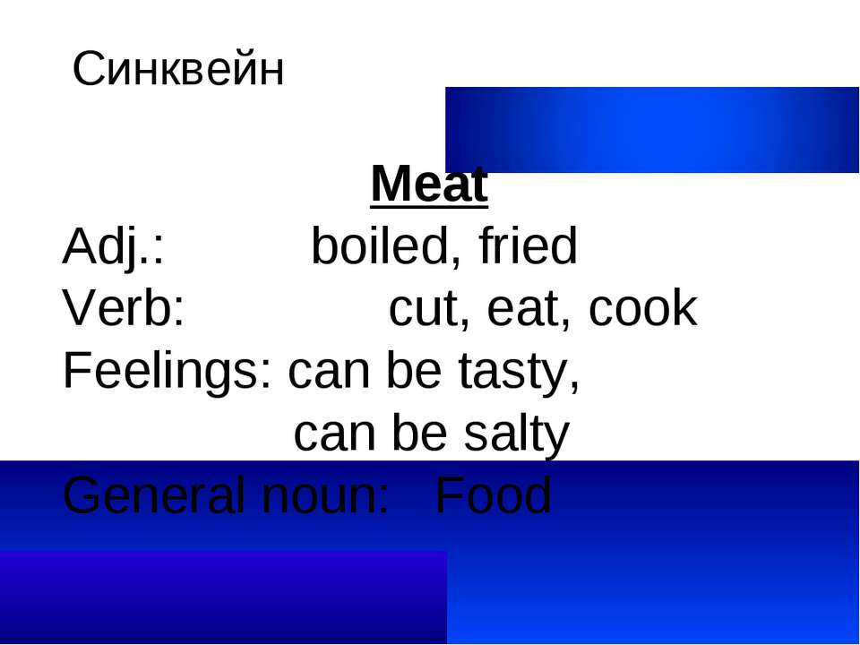 Meat Adj.: boiled, fried Verb: cut, eat, cook Feelings: can be tasty, can be ...