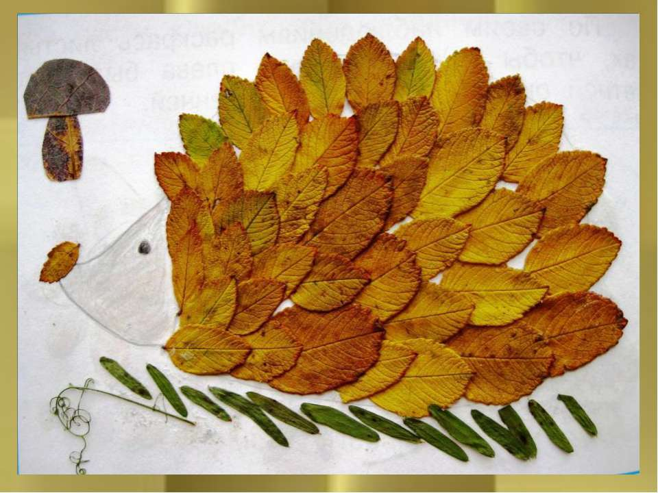 Поделки из листьев на листе а3