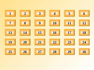 8 9 10 11 12 14 15 16 17 18 20 21 22 23 24 30 29 28 27 26 1 2 3 4 5 6 13 19 25 7