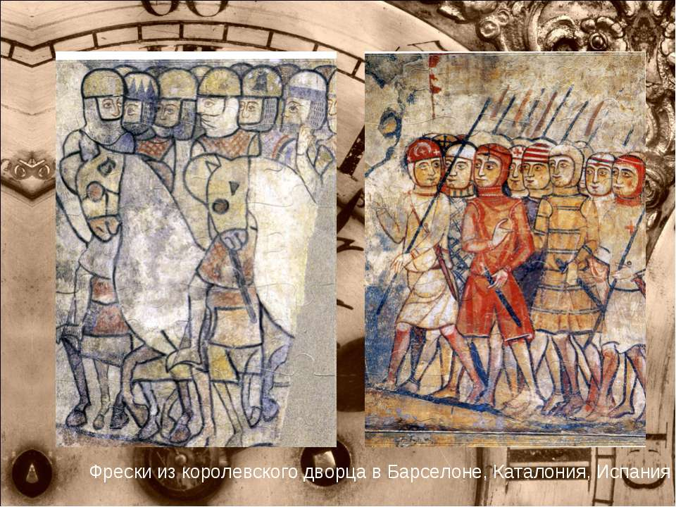 Фрески из королевского дворца в Барселоне, Каталония, Испания