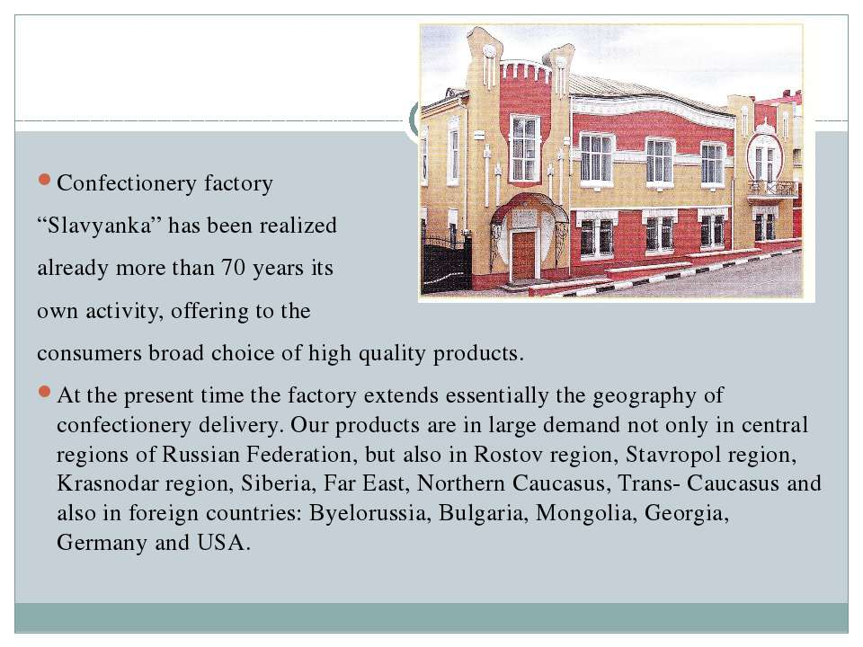 "Confectionery factory ""Slavyanka"" has been realized already more than 70 year..."