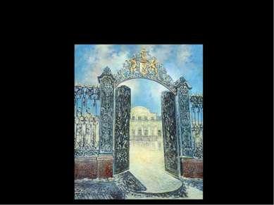 Шереметьевский дворец