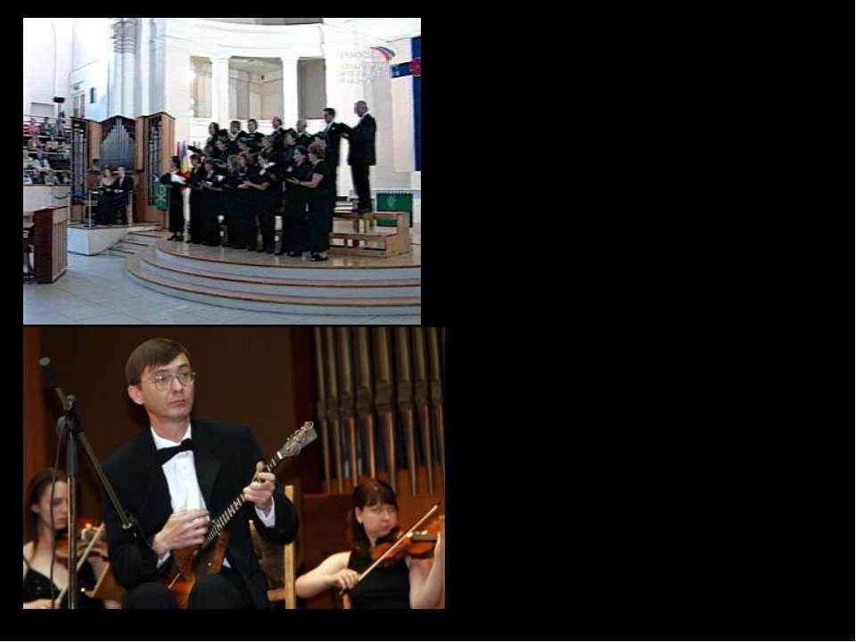 В конце 20 века здание Шереметевского дворца было передано Музею музыкальног...