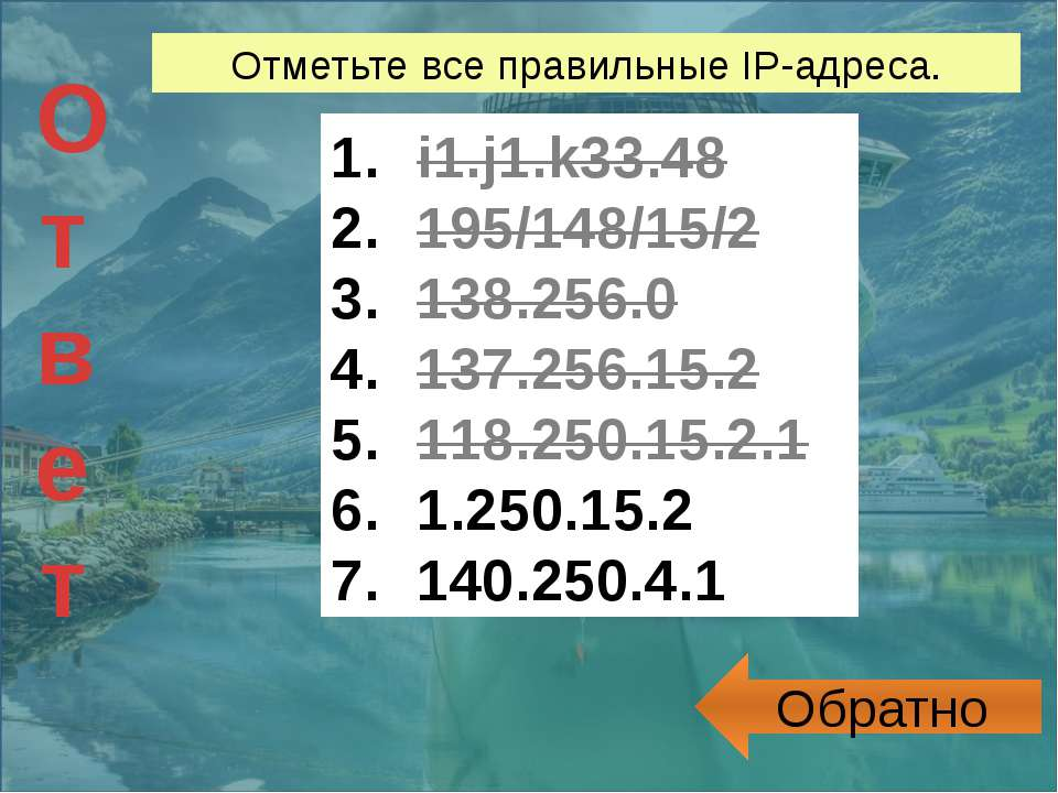Для записи URL используется следующая формула: имя_протокола:описание_ресурса...