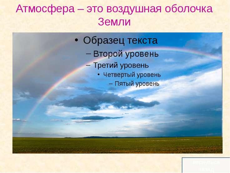 Климат в городе Белгороде умеренный вернуться назад